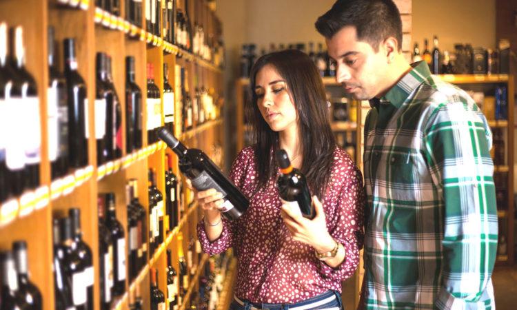 Где купить вино